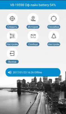 IMG_20170127_211053.jpg