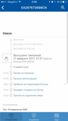 Кто покупал в интернет магазине djiclub ru купить очки гуглес на ebay в сверпухов