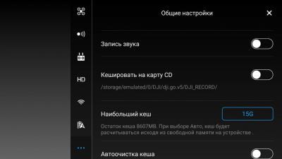 Screenshot_2018-02-18-17-22-19.jpg