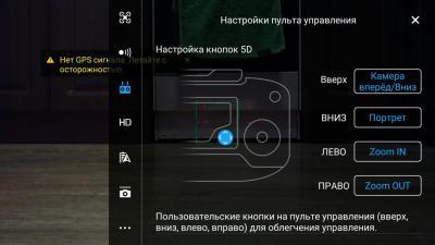 Screenshot_2018-02-19-17-10-04.jpg