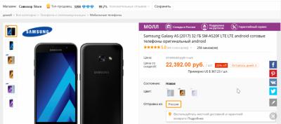 Screenshot_20170305_183643.png