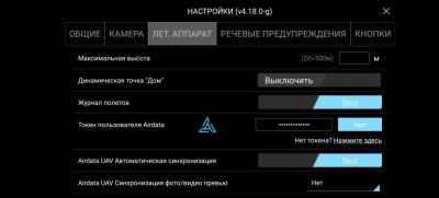 Screenshot_2021-03-21-16-38-57-32.jpg