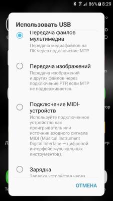 Screenshot_20170416-082930.png