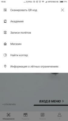 Гуглокарты.jpg