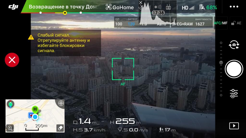 Dji go список устройств держатель планшета android (андроид) для dji combo