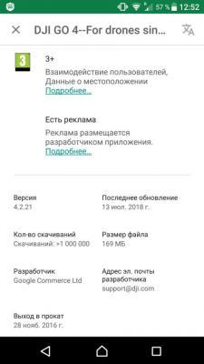 Screenshot_2018-07-15-12-53-00.jpg