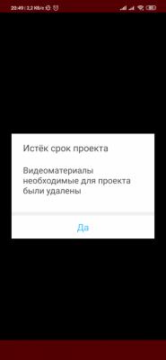 Screenshot_2019-07-02-20-49-37-245_dji_go_v5.png