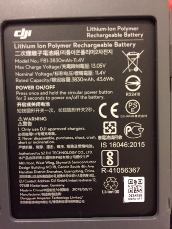 Extra battery мавик айр включение, мощность, индикация дропшиппинг сяоми в воронеж