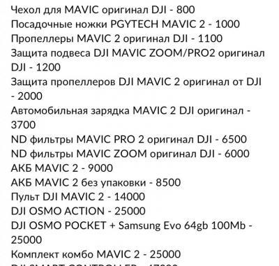460B64C9-4C16-4744-9411-EB10553E9F3F.jpeg