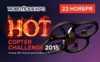 RoboticsExpo_Copter_800x500.jpg