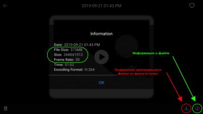 Screenshot_20191106-005448.png