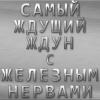Рама - ремонт, защита, проп... - последнее сообщение от RostoVR